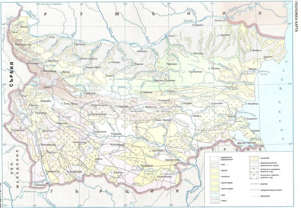 Geolozhka Karta